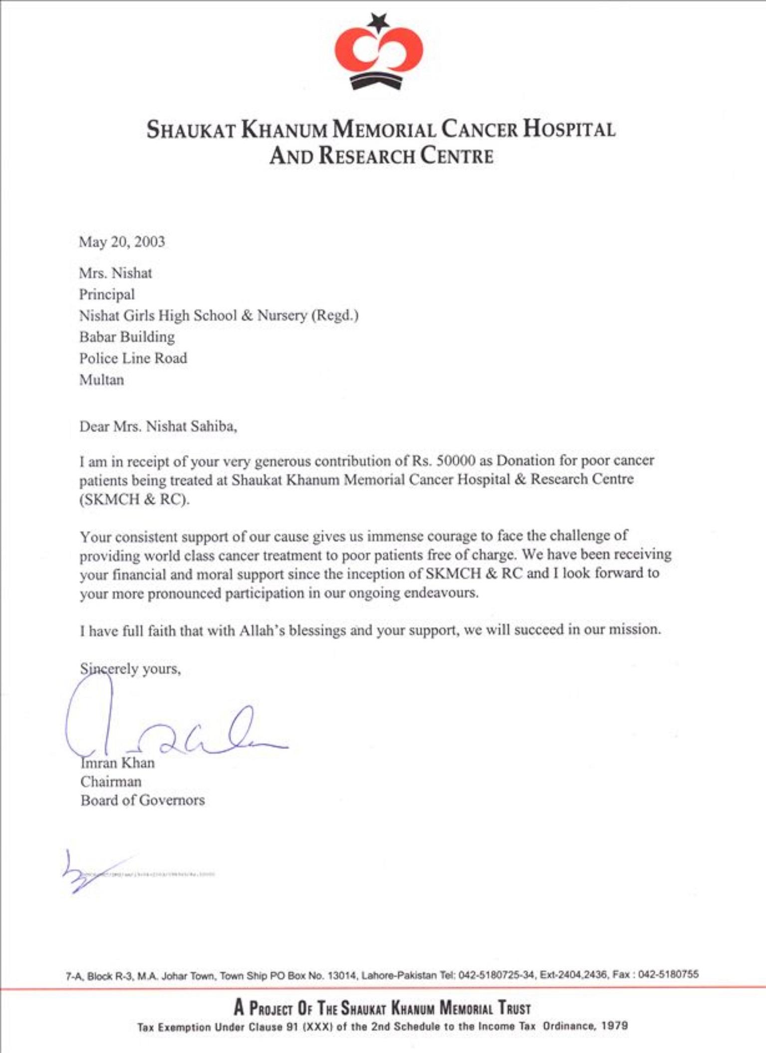 prase certificate5