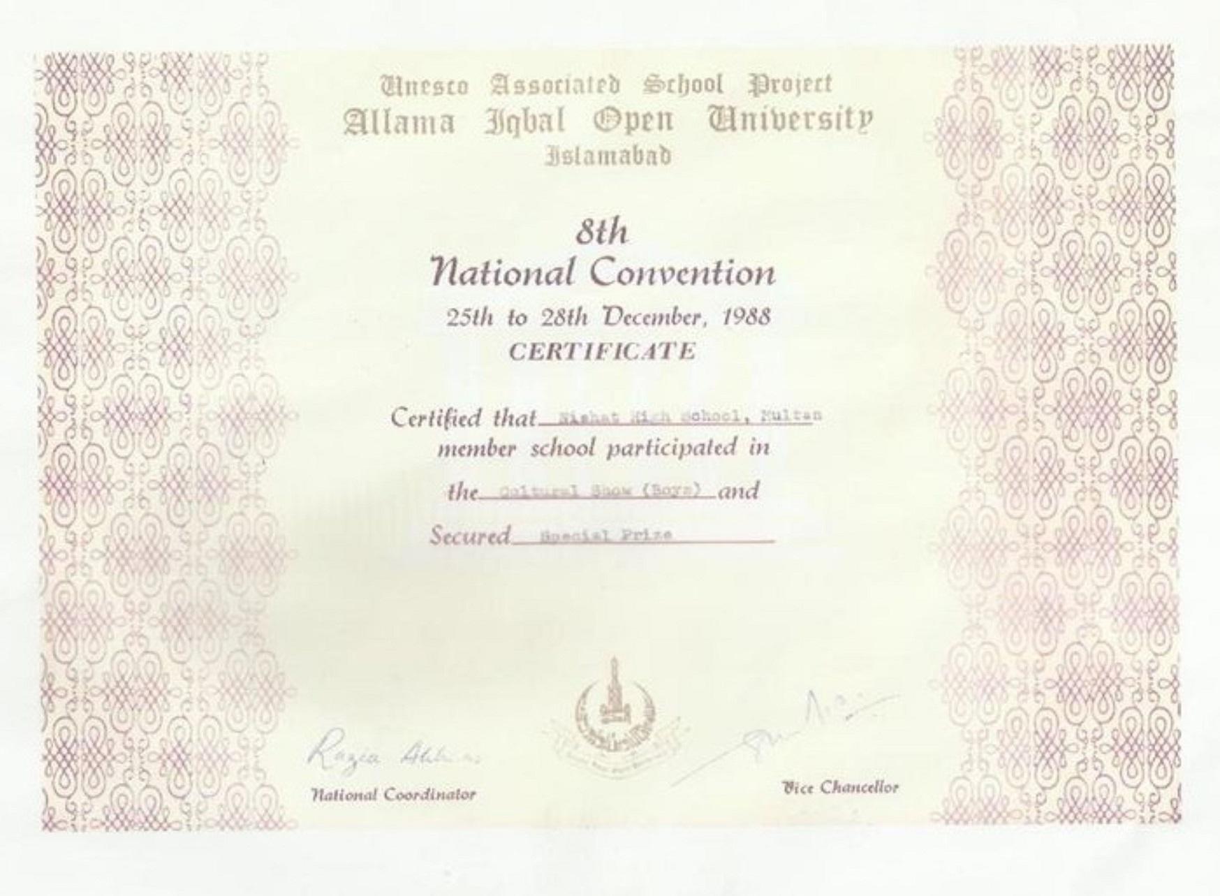 prase certificate6