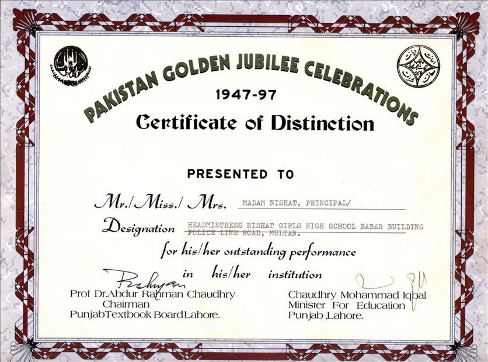 prase certificate7
