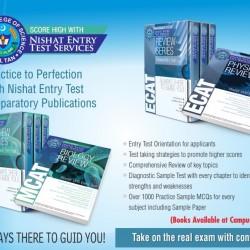 Entry Test